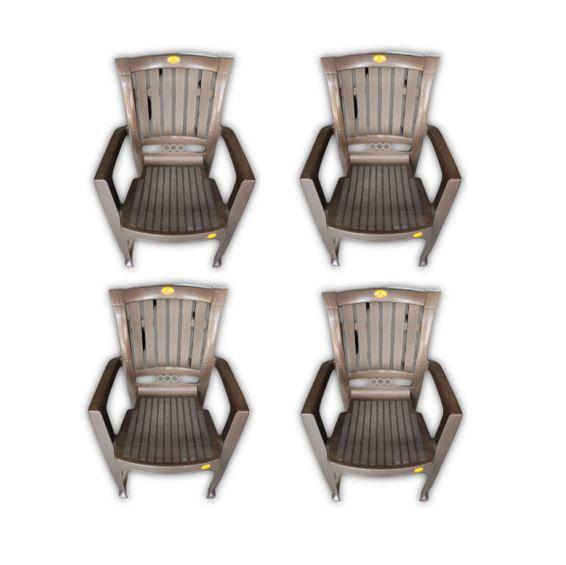 online shopping store Arofer 25 No. OD - Plastic Chair (Pair 4 Set)