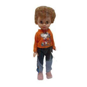 online shopping store Aryan Baby Boy