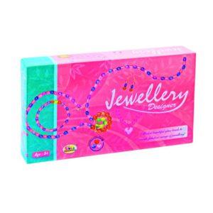 Jewellery Designer Box online shopping store