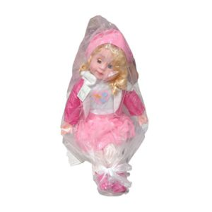 Singing Songs Baby Doll online shopping store